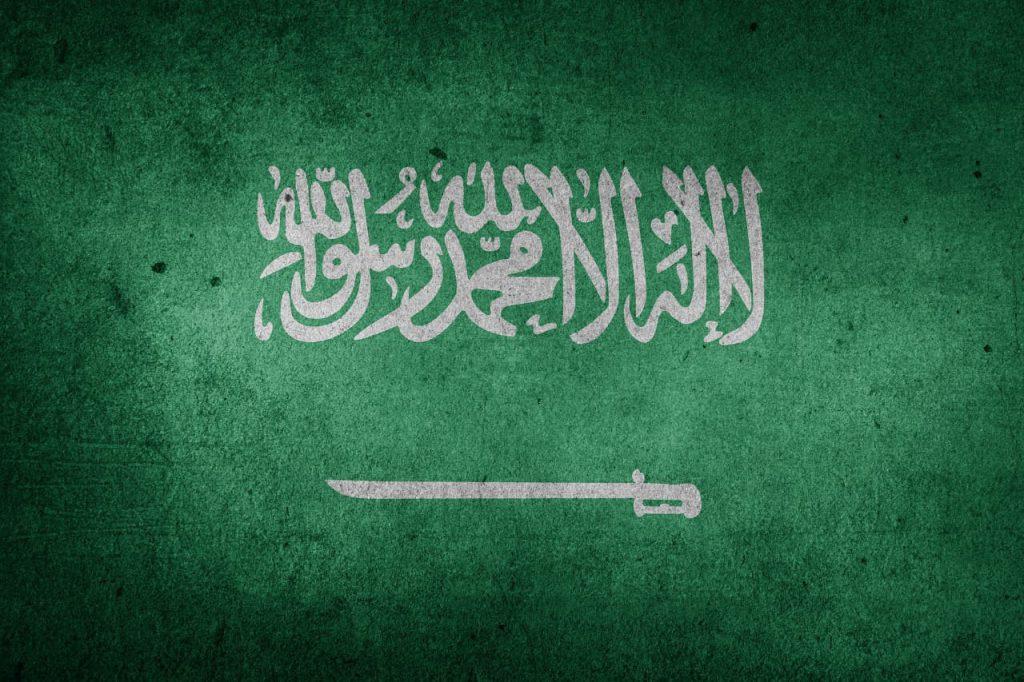 حظر التجوال في السعودية